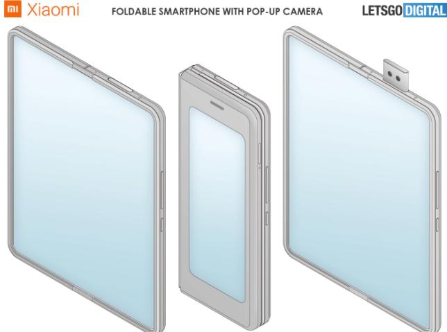 小米折叠屏手机采用书本式开合设计