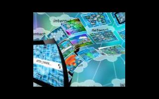 TSN与5G共同赋能工业互联网发展