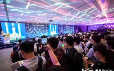 2020中国移动全球合作伙伴大会,共话5G新型智...