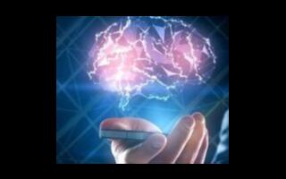 人工智能是科技革命和产业变革的重要驱动力量