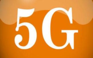 机智云邀您出席2020世界5G大会