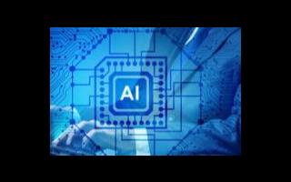 人工智能技术发展需要面临哪些难关