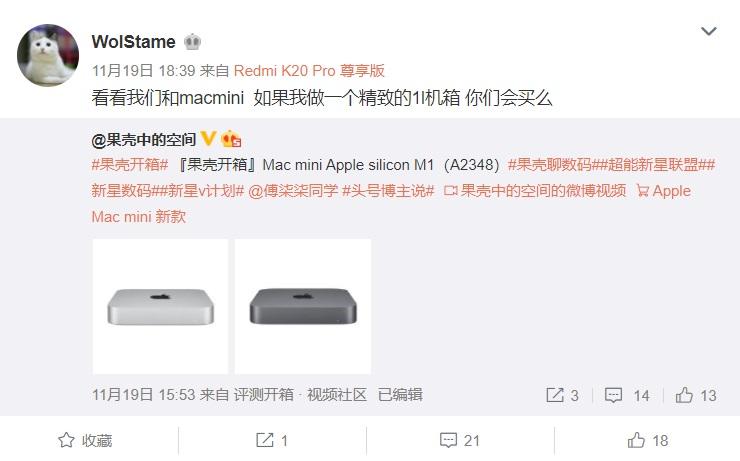 对标Mac mini,联想正开发1L体积迷你主机