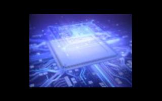 鸿海董事长:公司正在积极研究6G芯片