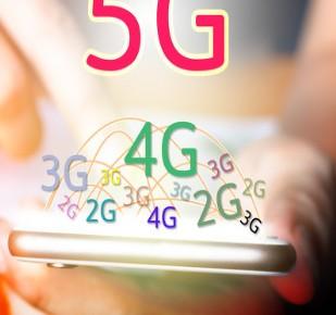 浅谈美国打压背景下我国5G突破与商用发展