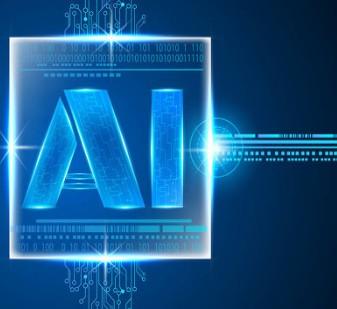 浅析2021年人工智能的三种发展趋势