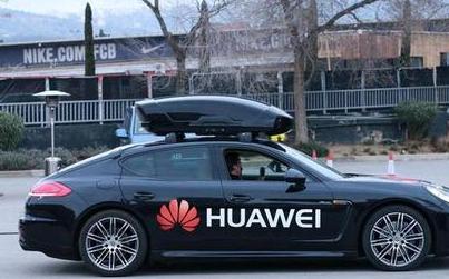 華為不造車 聚焦ICT技術幫助車企造好車