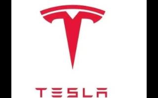 特斯拉计划投资4200万元人民币在上海生产充电器/充电桩