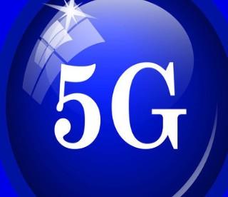 苏伟:支持基础电信运营商加大5G投资