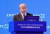 邬贺铨:目前芯片能力跟鼠脑子差不多,2030有望达人脑水平
