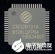 中国移动首颗MCU芯片CM32M101A发布,适用于物联网终端电池供电应用