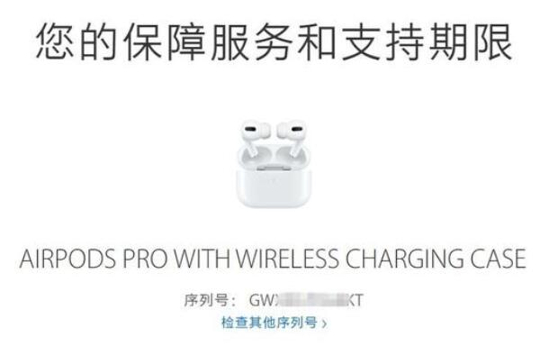 airpods pro真假辨别_airpods pro怎么充电