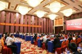 佛山照明在佛山召开2020年广东大区经销商战略研...