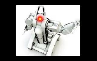 Ebusco与Rocsys合作,利用机器人技术实现巴士站充电的自动化