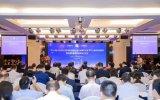 2020年深圳市质量强市促进大会暨质量强市建设年度盛典举办