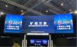 """旷视万象亮相2020上海城博会""""智慧""""主题展区"""