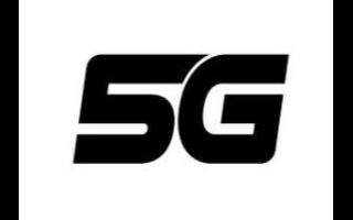 2020世界5G大会成功举行,成为向世界展示中国...