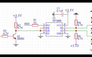 最详细的详细解释485通信自动收发电路