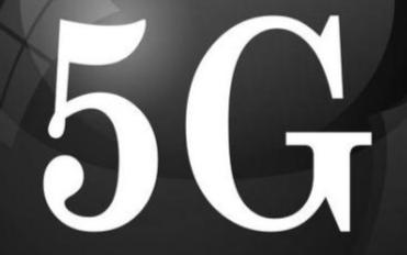在4G与5G协同发展时期,如何平衡4G与5G用户发展