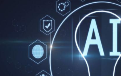亚洲第一家掌握AI 3D感知全领域技术的奥比中光拟上市