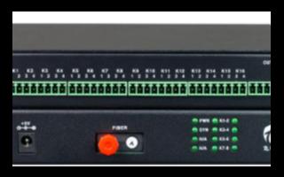 16路开关量光端机的功能特点和作用分析