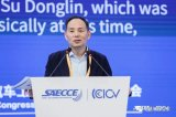 郑军奇:要抓住技术发展对EMC技术带来的机遇和挑战