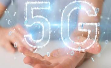 5G小基站产业发展趋势分析