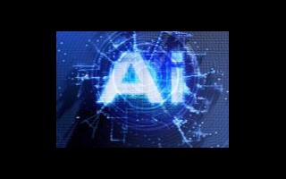 一文解析未来人工智能的就业前景
