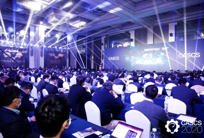 芯旺微电子车规级MCU KF32A15X 斩获第五届铃轩奖