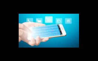 第四季度智能手机市场乐观,5G机型是主要驱动力