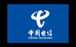 中国电信打造领先云网融合能力,迈向新未来开启有温...