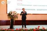 中国智能网联汽车产业发展大会在连云港召开