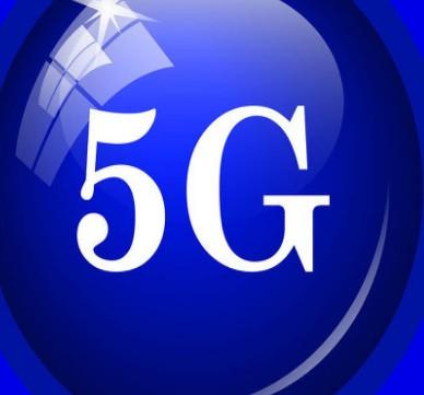 5G新视听发展趋势及应用前景分析