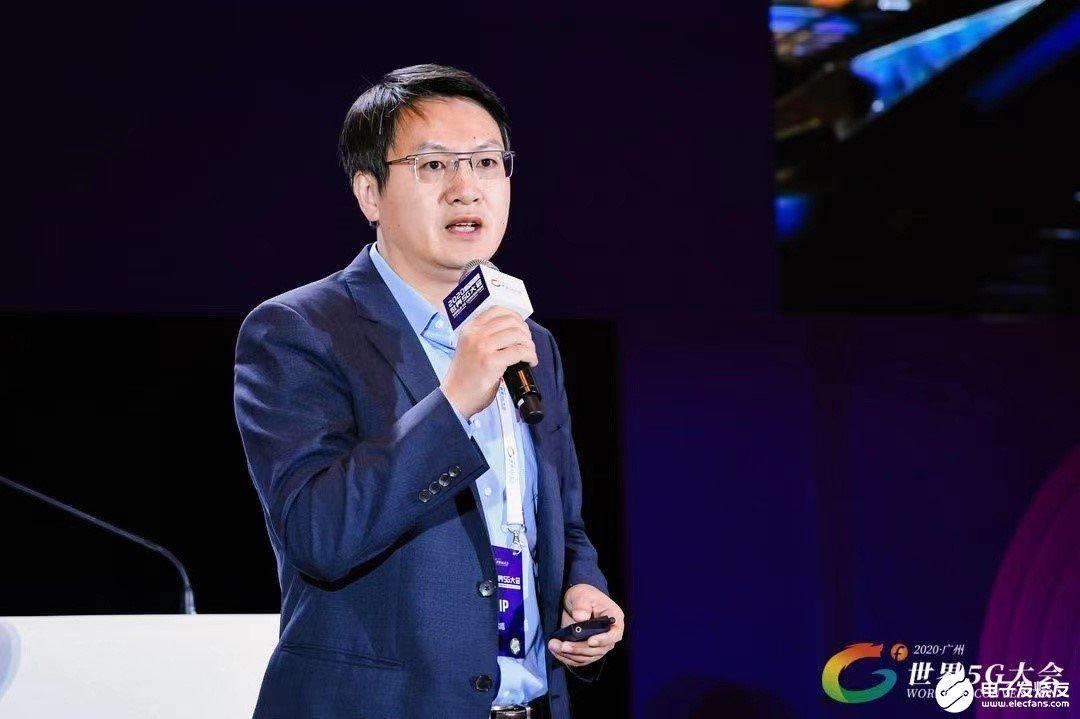 5G赋能工业互联网,高通规划布局5G的第三个标准