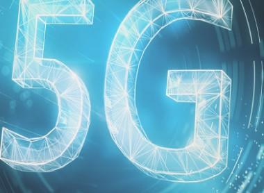 广东省提前超额完成全年5G网络建设任务