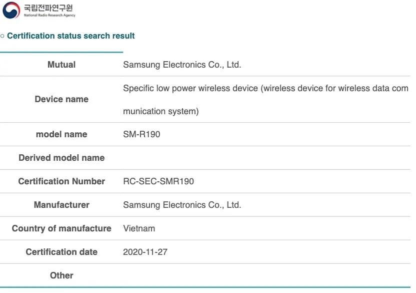 三星新耳机Galaxy Buds Pro通过印尼认证