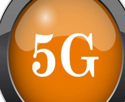 5G具有推动整个行业向前发展的潜力