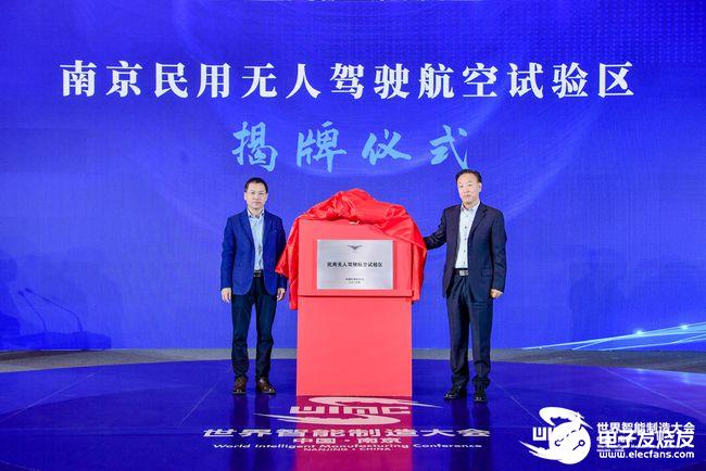 5G商用为无人机产业开辟新的想象空间,浦口抢滩低空经济新蓝海