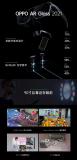 OPPO X 2021卷轴屏概念机亮相:可大可小