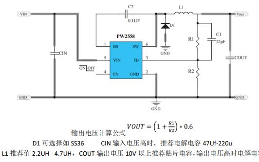 PW2558异步降压调节器芯片的数据手册免费下载