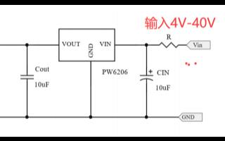 18V和15V降压到3.3V的降压芯片和LDO选择方案说明