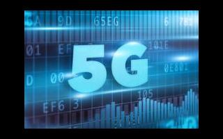 5G建设如何使能智慧地铁数字化建设