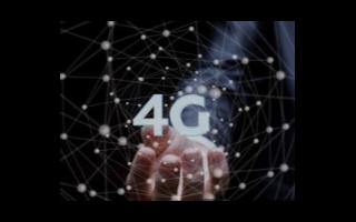全国行政村 4G 覆盖率已超过 98%
