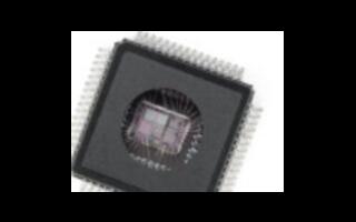 基于飞腾CPU自主研发的分散控制系统成功投运