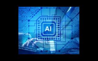 未来人工智能将带动各个行业的发展