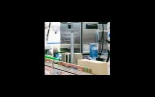 机器视觉技术有效自动化堆高机搬运货物