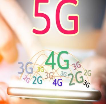 5G消费将呈现出怎样的发展趋势?