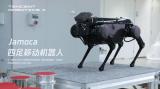 腾讯公布了其在移动机器人研究方面的新进展