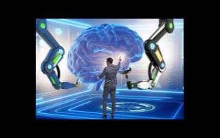 任贤良:加强合作并制定规范人工智能技术发展的法律规范