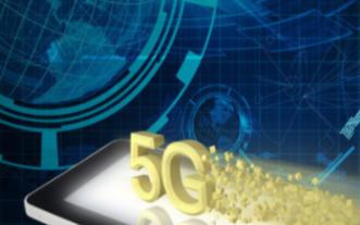 松下计划把电容器产能提高2成应对5G基站的需求